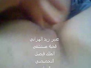 saudi gril